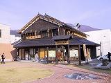 chizu観光協会