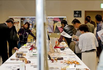 高岡市での「スローライフ逸品展」
