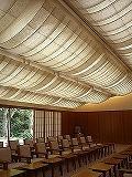 鳥取知事公邸中1