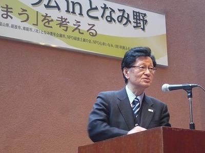 となみ野・全体会で神野先生講演