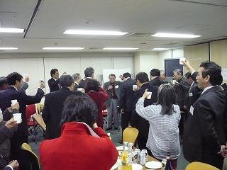 2011.1.18「さんか・さろん」新年会で乾杯