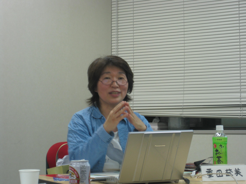 2011.6.21「さんか・さろん」ゲストの重田益美さん