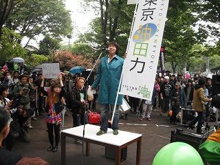 7月19日「さんか・さろん」のゲスト 染谷ゆみさん