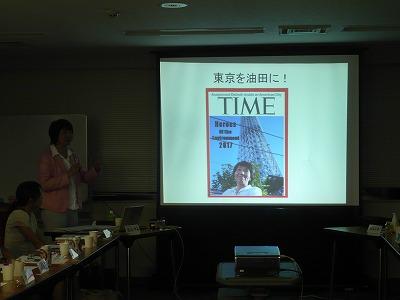 2011.7月「さんか・さろん」TOKYO油田・染谷ゆみさんのお話