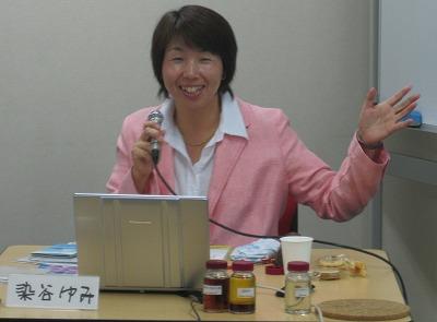 2011.7月「さんか・さろん」TOKYO油田・染谷ゆみさん