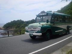 iwamiバス