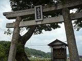yazu白兎神社