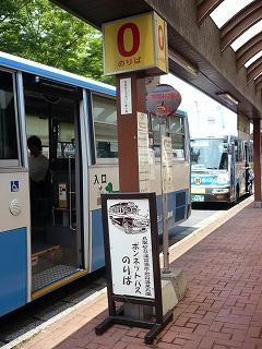 鳥取駅ボンネットバス乗り場