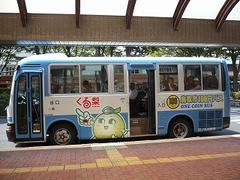 鳥取市内巡回バス
