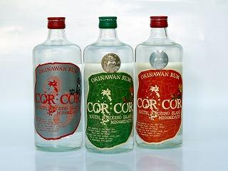 沖縄県南大東村「国産ラム酒CORCOR」