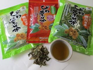 愛媛県伊予市「唐川びわ葉茶」