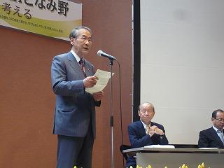 となみ野・全体会で砺波市長挨拶