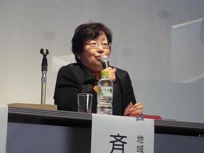 となみ野フォーラム全体会で。斉藤 睦さん。