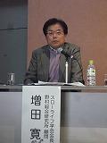 となみ野全体会・増田寛也さん