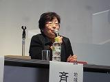 となみ野全体会 斉藤 睦さん