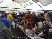 3月さんかさろん町田市小野路でのイベント。