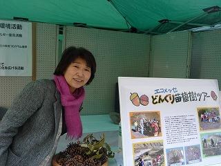 重田益美さん(環境まちづくりNPOエコメッセ理事長)