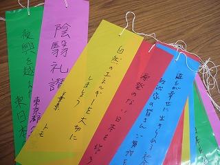2011.6.21「さんか・さろん」で七夕の短冊に願いを