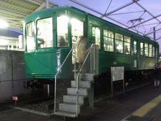 さんかさろん2011・11・15世田谷線でゆっくりまち歩き