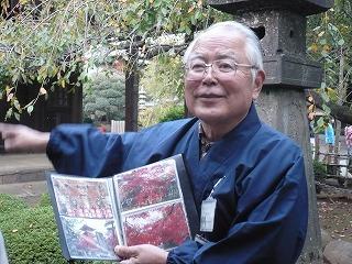 さんかさろん2011.11.15世田谷線でゆっくりまち歩き